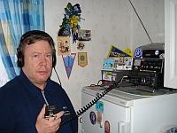 Funkstation_email
