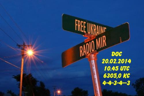 QSL Radio MIR