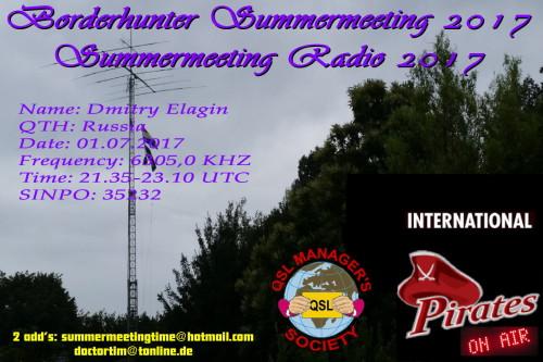Summermeeting 2017 - QSL