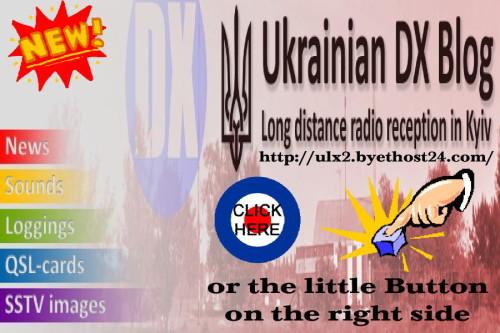 Ukrainian DX Blog